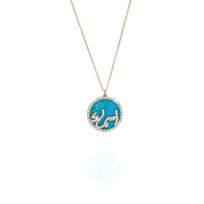 Arabic Name Necklace With Gemstone