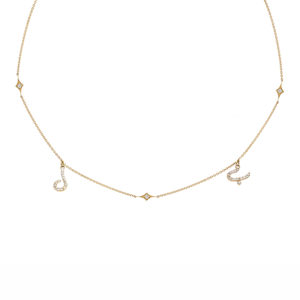 Tiny Treasures Perso - Arabic Double Initial Necklace