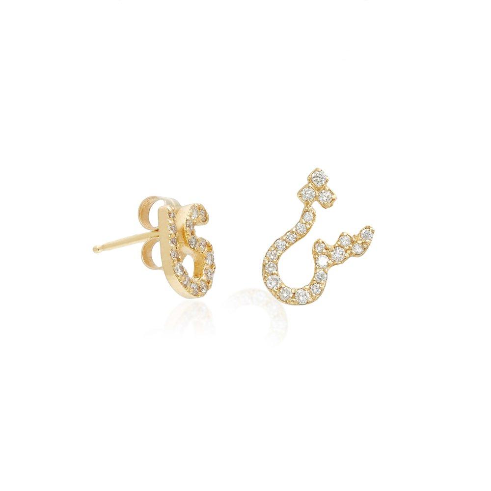 Persian diamond studs