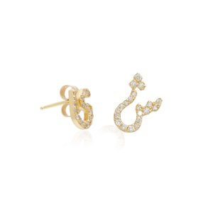 Persian – Arabic Initial Pave Studs