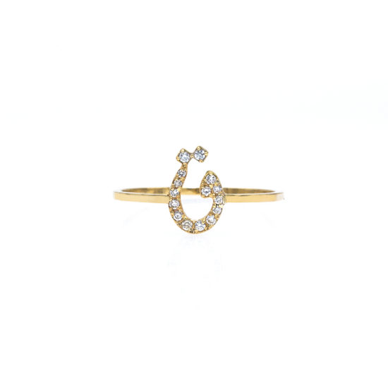 Tiny Treasures Perso - Arabic Initial Pave Ring