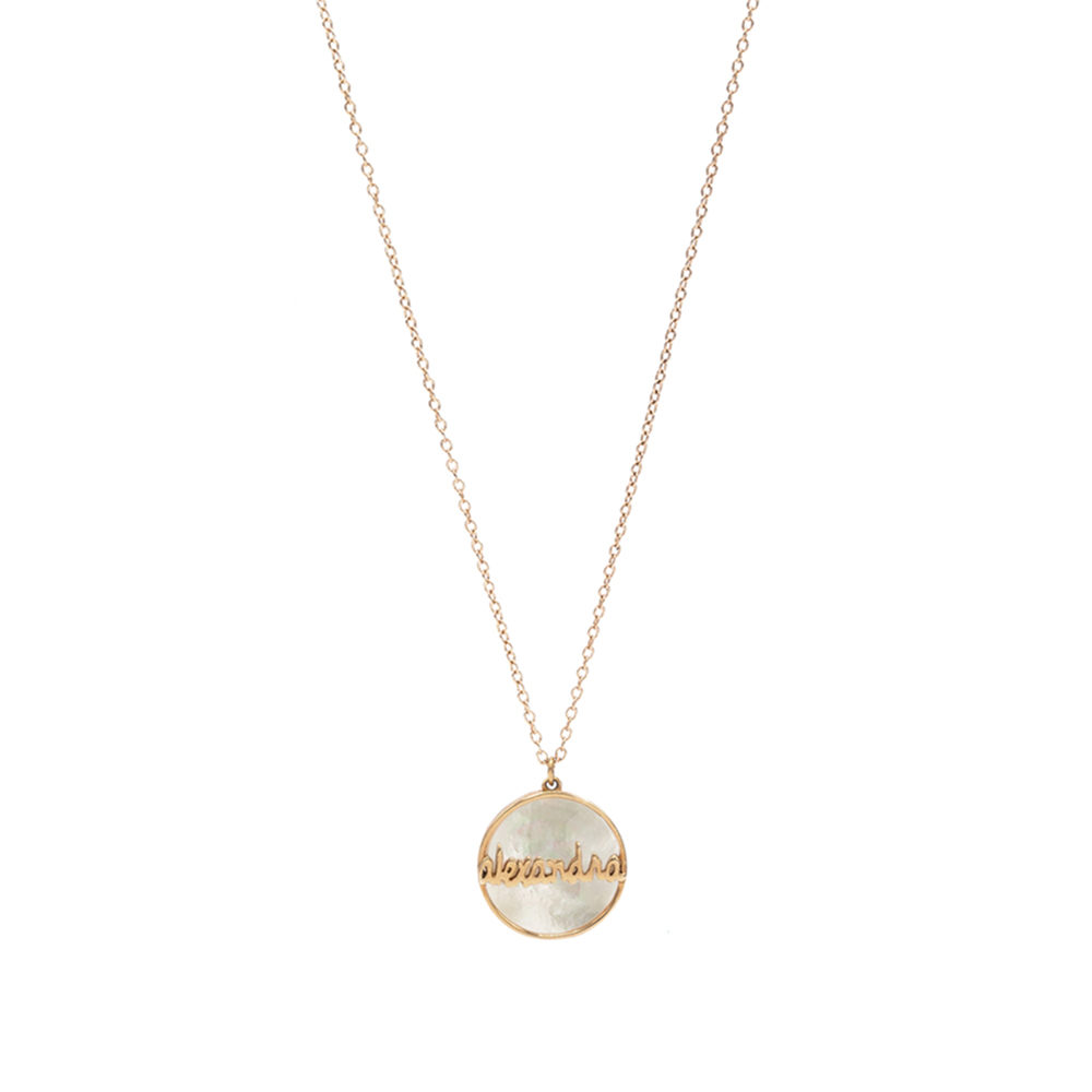 Gold Script Name Necklace On Stones