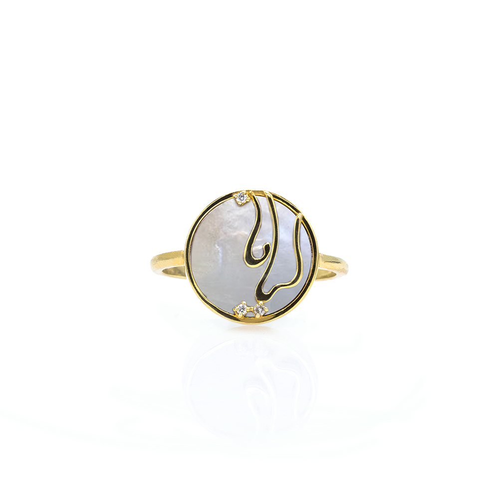 Gold Persian - Arabic Name Ring On Stones | Names By Noush