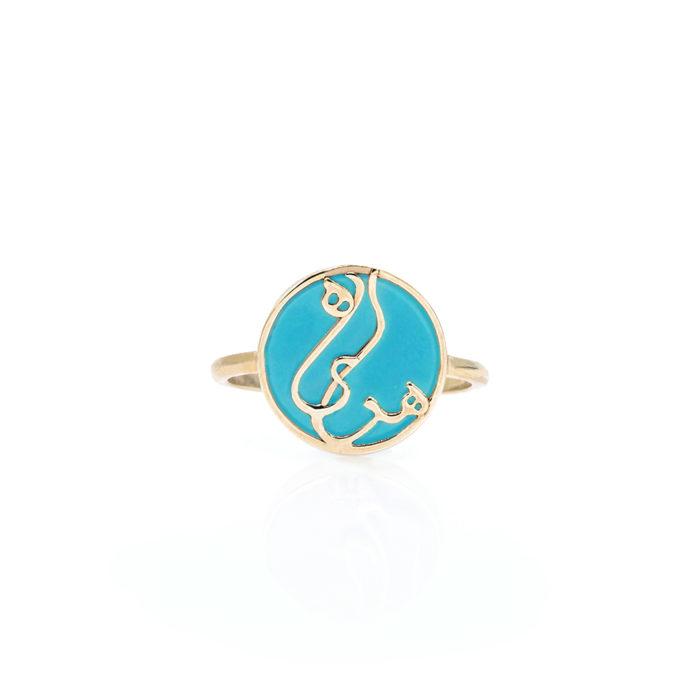 Custom Order. Farsi, persian, or arabic names on jewelry