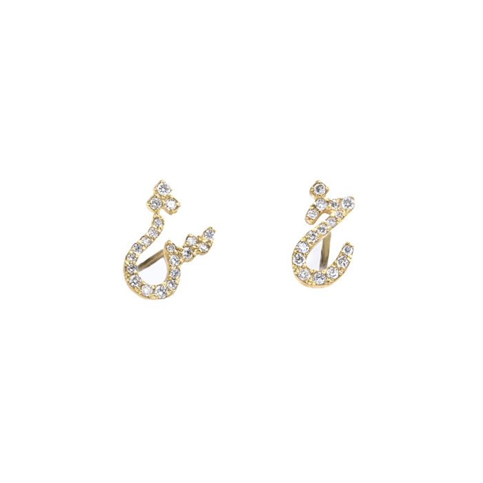 Tiny Treasures Perso - Arabic Initial Pave Single Stud