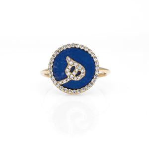Treasure Disk Perso – Arabic Initial Ring With Gemstone