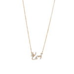 Tiny Treasures Persian - Arabic Name Necklace