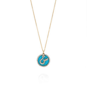 Treasure Disk Persian - Arabic Initial Necklace With Gemstone