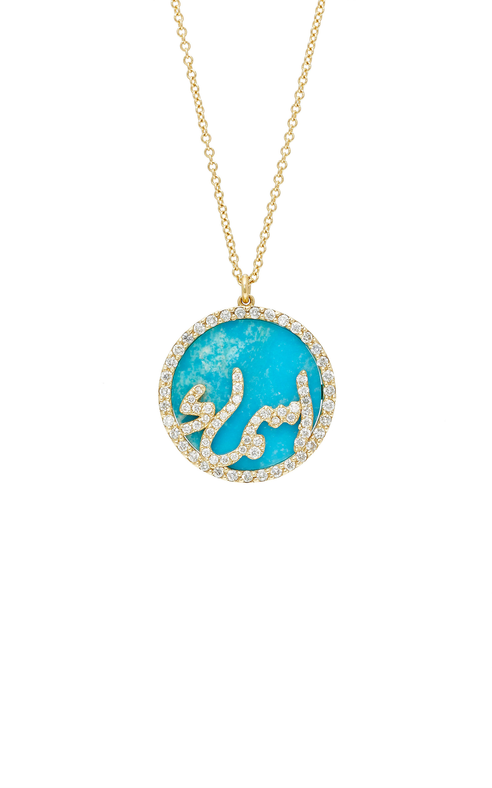 a770b37a454a5 Arabic Name Necklace With Gemstone | Names By Noush