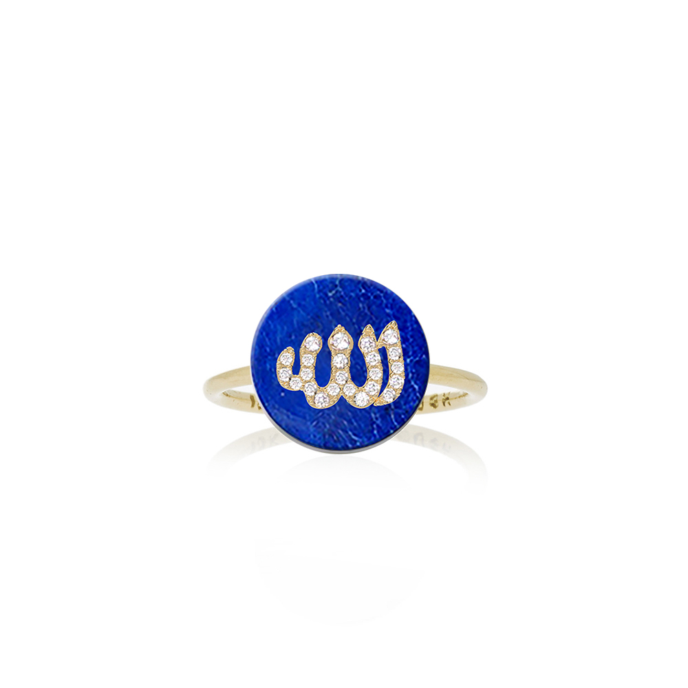 Co Exist Allah Symbol On Gemstone