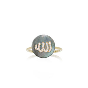Co-exist – Allah Ring on Gemstone