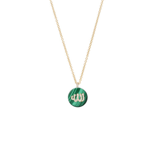 Co-exist - Allah Symbol on Gemstone