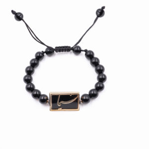 Mens Bold Persian – Arabic Name Bracelet