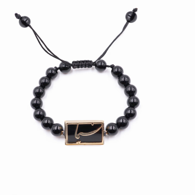 Mens Bold Persian - Arabic Name Bracelet